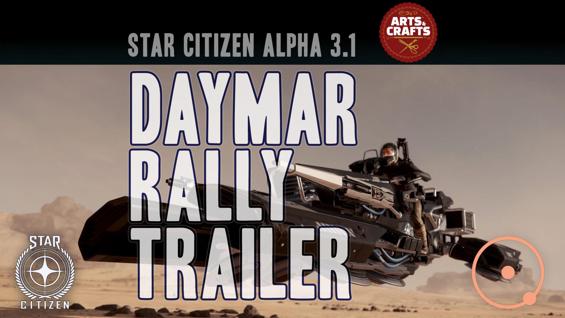 Daymar Rally Promo 2018 thumb
