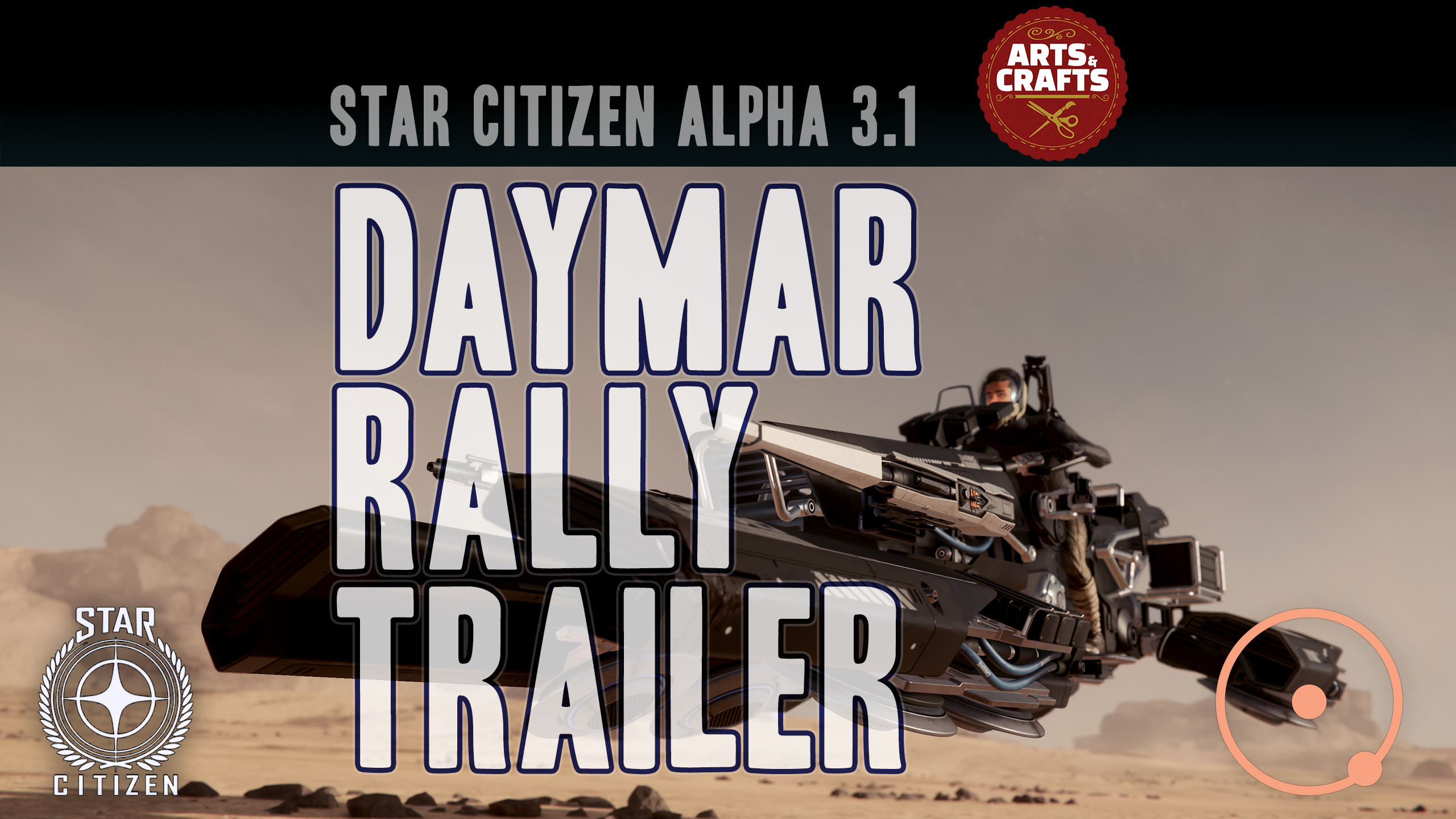 You are currently viewing Daymar Rally Promo 2018